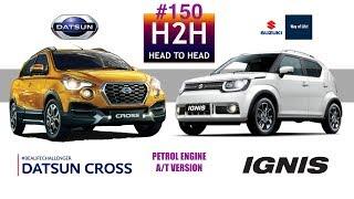 H2H #150 Datsun CROSS vs Suzuki IGNIS