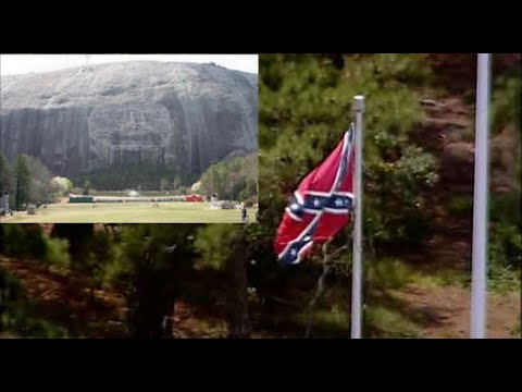 State Law Protects Stone Mountain