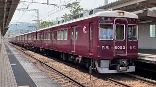 【まだ本線8連走行中】6050F普通梅田行き発車 夙川
