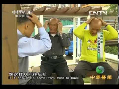 中华医药20130529 我的健脑妙方HD高清完整版