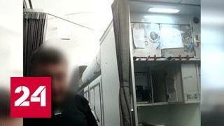 Авиадебошир пытался выйти из самолета покурить во время полета