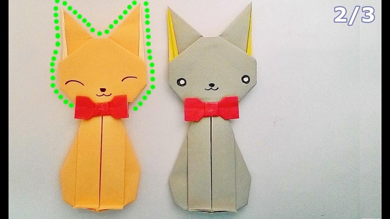 Origami Cat Head พ บห วแมว และประกอบ 3 3 Origami Cat Origami Animals Origami Patterns