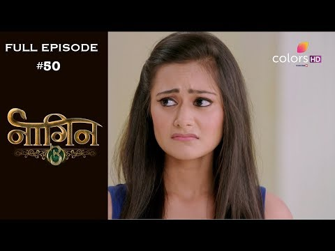 Naagin 3 - 24th November 2018 - नागिन 3 - Full Episode thumbnail