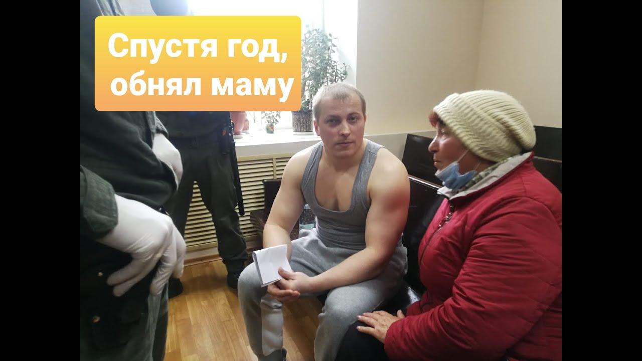 Михаила Ефремова выпустили на свободу - YouTube