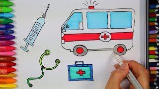 كيفية رسم سيارة إسعاف 🚨 | سيارات الإسعاف تلوين الصفحات | كتاب تلوين | للطفل | تعلم الألوان