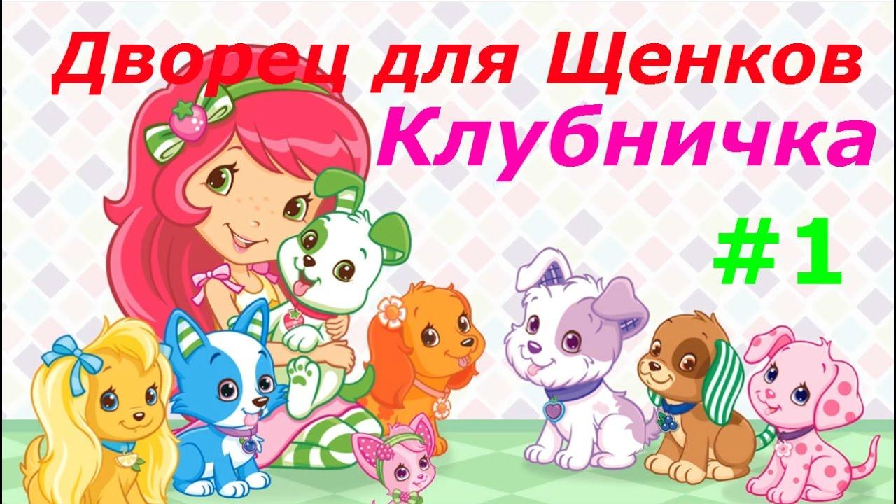 smotret-video-klubnichka-onlayn-krasivoe-russkoe-porno-v-vannoy