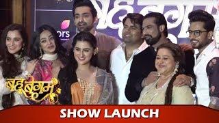 Bahu Begum Colors TV Launch Arjit Taneja, Samiksha Jaiswal, Mohammad Nazim Interview \u0026 Fun Moments