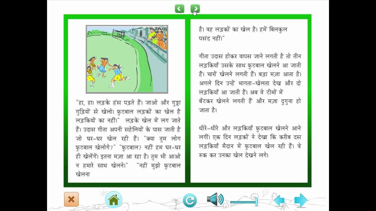 essay on social issues in india in hindi