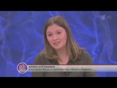 Alina Kukushkina Interview in Studio Russian Television (2017)