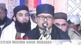 Download TERBARU SYEIKH MU'MIN AINUL MUBARAK 2019