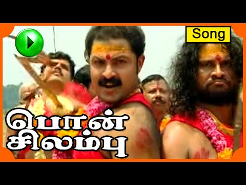 Kodungallur thaye - a song from the Album Ponchilambu sung by Rineesh