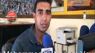 Agence de Voyage et de Tourisme a Mohammedia : Nassim Voyages