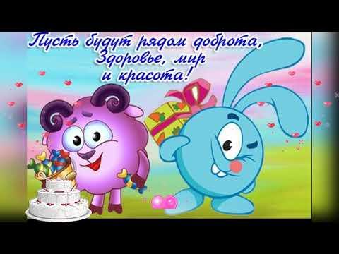 С Днем рождения Егорка дорогой! Счастья тебе!