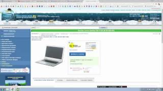 видео сколько стоит ноутбук