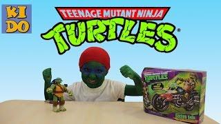 Байк черепашка ниндзя мотоцикл TURTLES распаковка для детей Mutant Ninja Turtles BIKE Unpacking