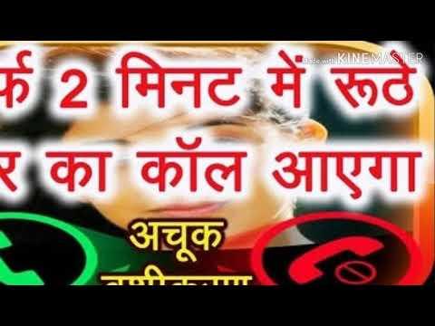 +91-9982267940 Pay After Work Love Problem Solution Vashikaran Specialist