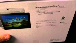 HUAWEI MEDIAPAD 10 LINK Unboxing Video - TABLET in Stock at www.welectronics.com
