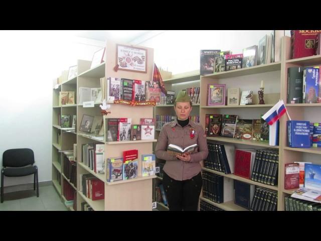 Изображение предпросмотра прочтения – АнжеликаЛеонова читает произведение «Жены» К.М.Симонова