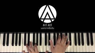 นอกจากชื่อฉัน - ActArt (Piano Cover) | Pleumbluebeans