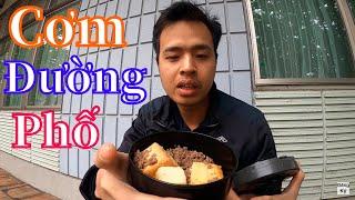 ĐẮNG - Ăn Cơm Ngoài Đường Nhật Bản II Cuộc Sống Nhật II Muti Vlog
