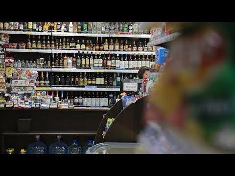 UTV. Трезвый Новый год. Зачем в Башкирии хотят ограничить продажу алкоголя