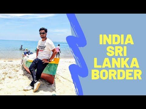 INDIA SRI LANKA BORDER