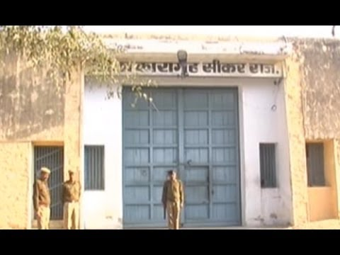 Criminal shot at in Sikar jail by another inmate