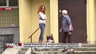 СЕРЕД ЧИСЛА ГОРЕ-ДЕКЛАРАНТІВ - ПОПОВНЕННЯ