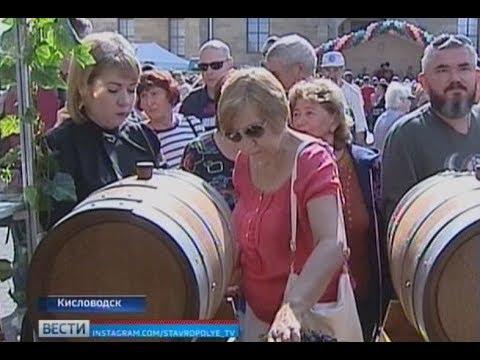 В Кисловодске молодое вино льется рекой