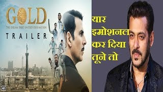 Gold Trailer Review | AKSHAY KUMAR | MOUNI ROY | Gold Trailer | Gold Full Movie