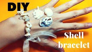 돈안드는친구선물만들기DIY Jewelry Shell b…
