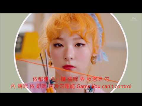 Russian Roulette(러시안 룰렛) 空耳【韓/女團】Red Velvet레드벨벳- Russian Roulette(러시안 룰렛) 空耳歌詞《Russian Roulette》禁止二轉