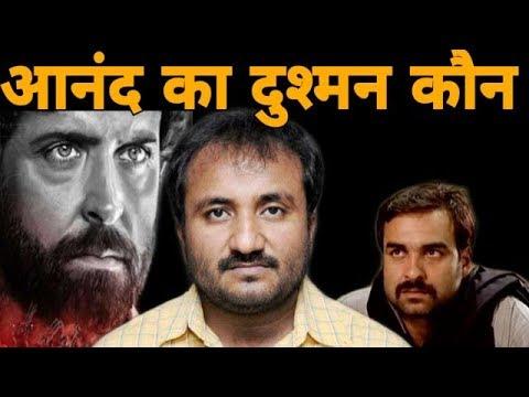 Super 30 अब Anurag Kashyap के हाथों में Anand Kumar के Villain भी होंगे Hrithik की फिल्म में !