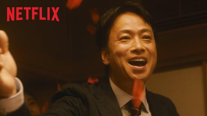 で 叫べ なき 森 愛 Netflixオリジナル『愛なき森で叫べ』がドラマ化 より深まる狂気と愛憎