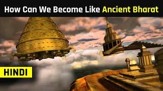 भारत के ऋषि मुनियों के power का सच   Why India was most advanced in ancient times   Hindi
