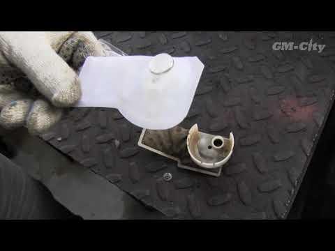 Шевроле Каптива - замена сетки топливного насоса