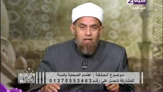 داعية يوضح حكم حلف اليمين على الأطفال والرجوع فيه..فيديو
