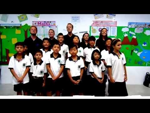 Global Village School - When I Grow Up