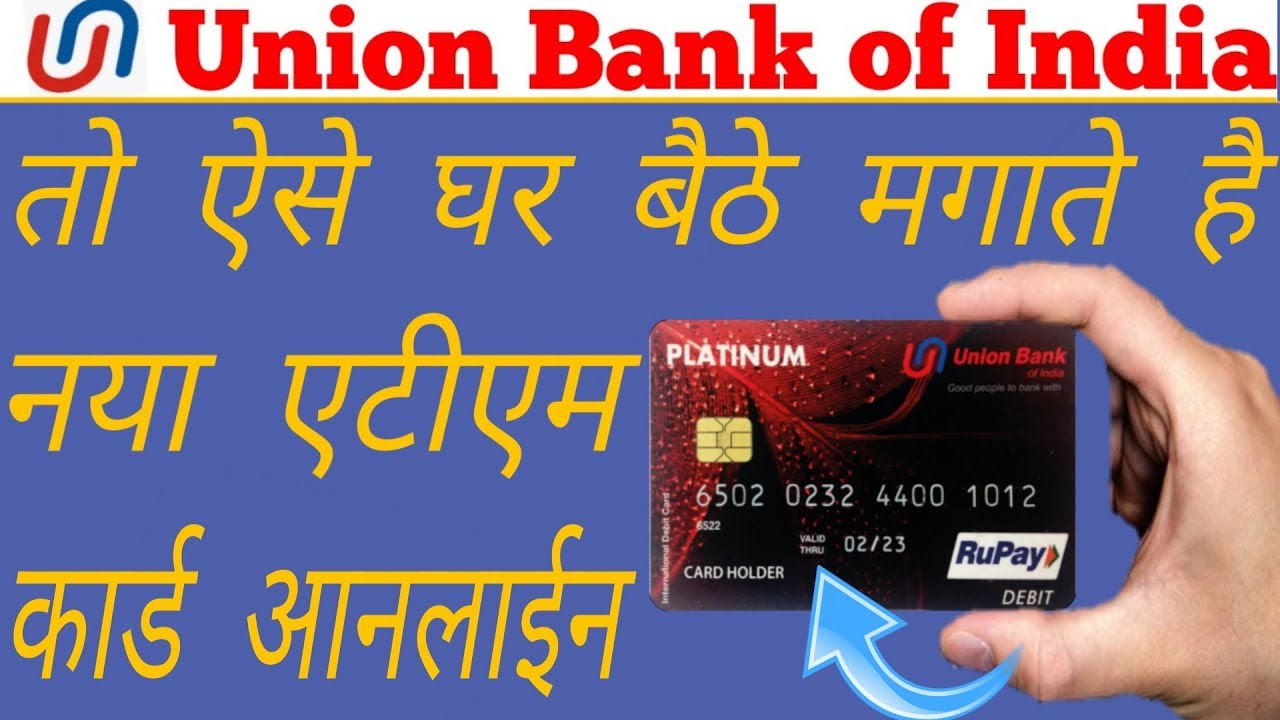 united bank of india dhanbad jharkhand