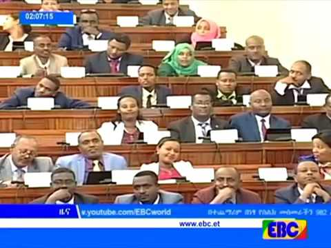 Ethiopia News: June 29, 2017 {8:00PM }