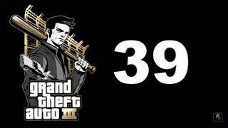 "GTA III - DEEL 39 - ""Wie niet sterk is..."""