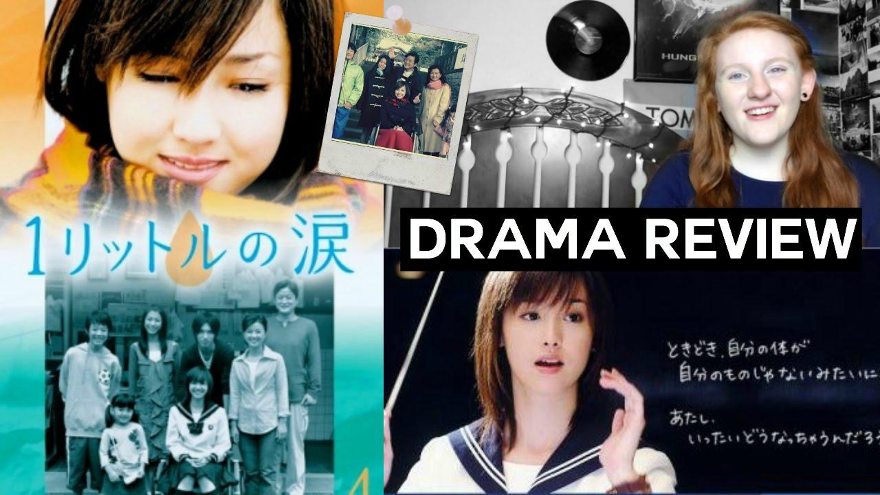 J Drama Beautiful j-drama review: 1 litre of tears (spoiler free!) - youtube