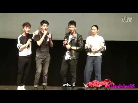 [ซับไทย] Addicted Fanmeeting in Shanghai Part 2