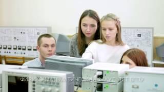 Рекламный ролик для университета БГПУ