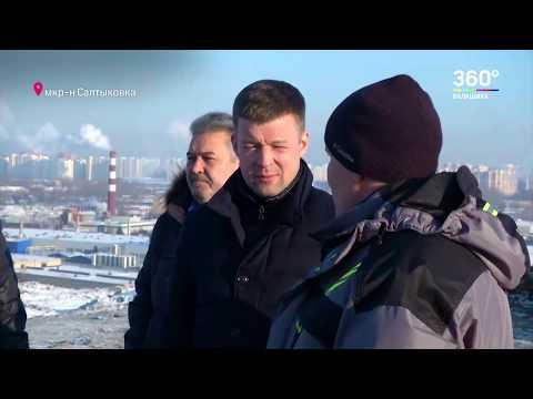 НОВОСТИ 360 БАЛАШИХА 24.01.2019
