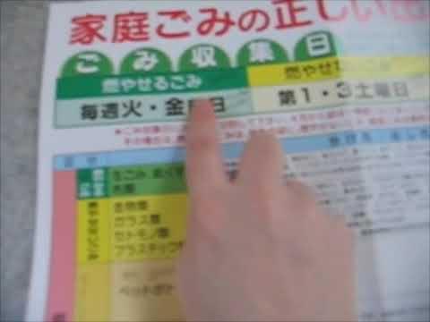 Chat recycle movie japan nurse