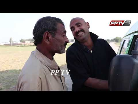 Airport Sale Man Aur Baba Wapari & Airport by: PP TV