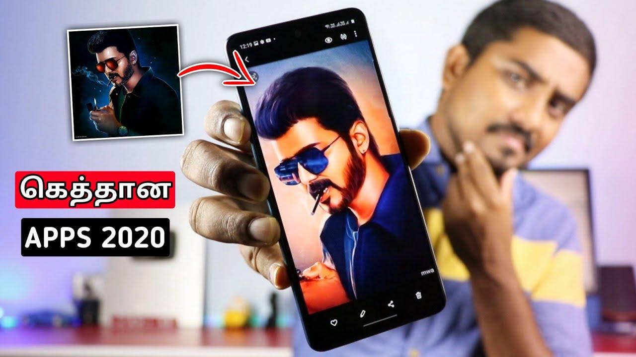 5 கெத்து Android Apps   Top 5 Android Apps In Tamil