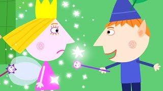 Le Petit Royaume de Ben et Holly | La Baguette Magique de Holly | Dessin animé