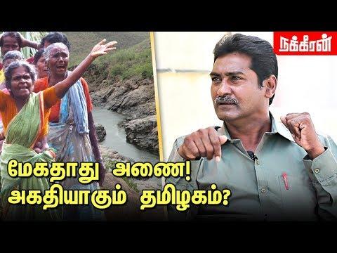 தனிநாடு கேட்கும் தேச துரோகியா நான் ? Social Activist Mugilan Interview | Gaja Cyclone | BJP | NT88